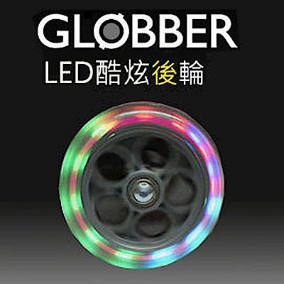 Globber 哥輪步 LED酷炫後輪