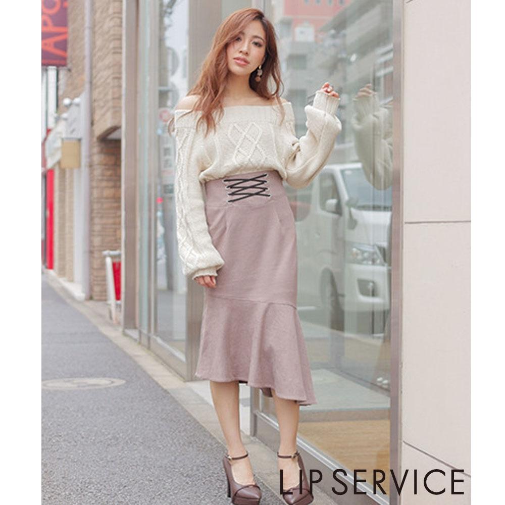 LIP SERVICE 不規則魚尾裙(2色)