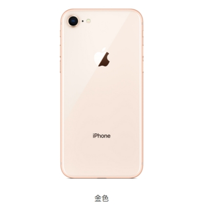 Apple iPhone 8 64g 9成新 限量福利品