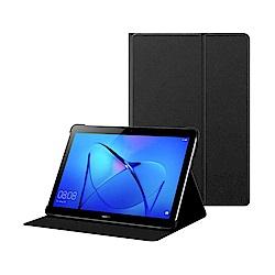 HUAWEI華為 MediaPad T3 10吋原廠翻蓋書本式皮套_黑色(台灣公司貨盒裝)