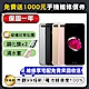 【福利品】Apple iPhone 7 Plus 128G 5.5吋 智慧型手機 product thumbnail 1