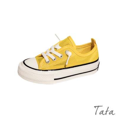 童裝 透氣洞洞帆布鞋 共三色 TATA KIDS