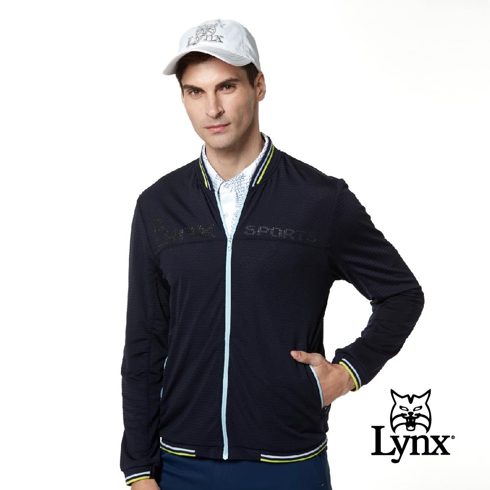 【Lynx Golf】男款素面羅紋配色織條網狀透氣長袖外套-深藍色