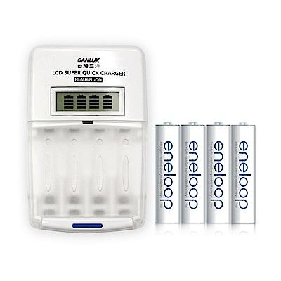 三洋旗艦型充電器+國際牌eneloop 低自放3號2000mAh充電電池(4顆入)