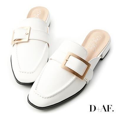 D+AF 文青步調.質感大方釦低跟穆勒鞋*白