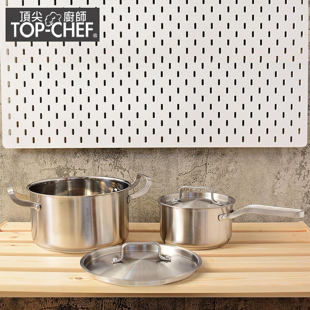 頂尖廚師 Top Chef 德式經典雙鍋組