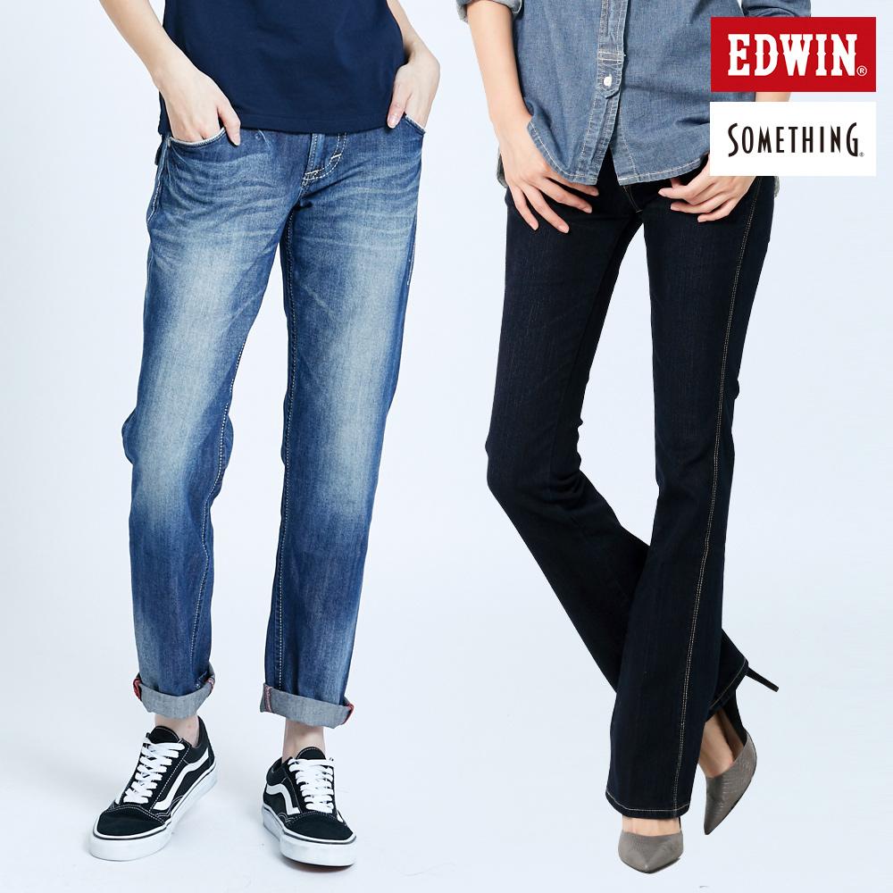 [時時樂限定] EDWIN X SOMETHING 女款熱銷丹寧長褲(2款)