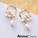 AnnaSofia 氣質花蕊天然巴洛克珍珠 925銀針耳針耳環(金系)