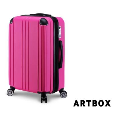 ARTBOX 都會簡約 25吋鑽石紋質感行李箱(甜蜜桃)