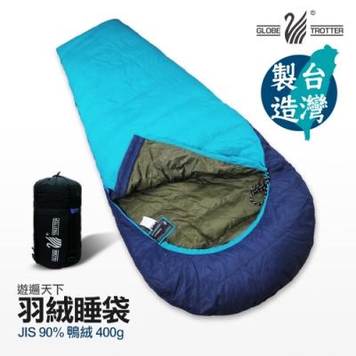 【遊遍天下】台灣製JIS90%羽絨保暖防風防潑水羽絨睡袋(D400_950G)