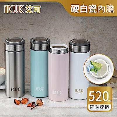 [再送杯刷]IKUK艾可 陶瓷保溫杯-大好提520ml(時時樂)