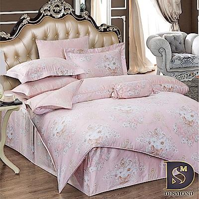 DESMOND岱思夢 雙人100%天絲全鋪棉床包兩用被四件組 特蕾莎