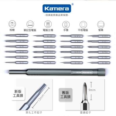 Kamera精修螺絲工具組-24型替換頭 (K-24)