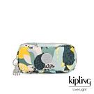 Kipling 叢林展葉綠大容量好收納化妝包-SABO