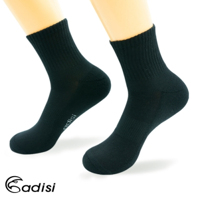 ADISI 毛巾底排汗運動短襪 AS18057【黑色】