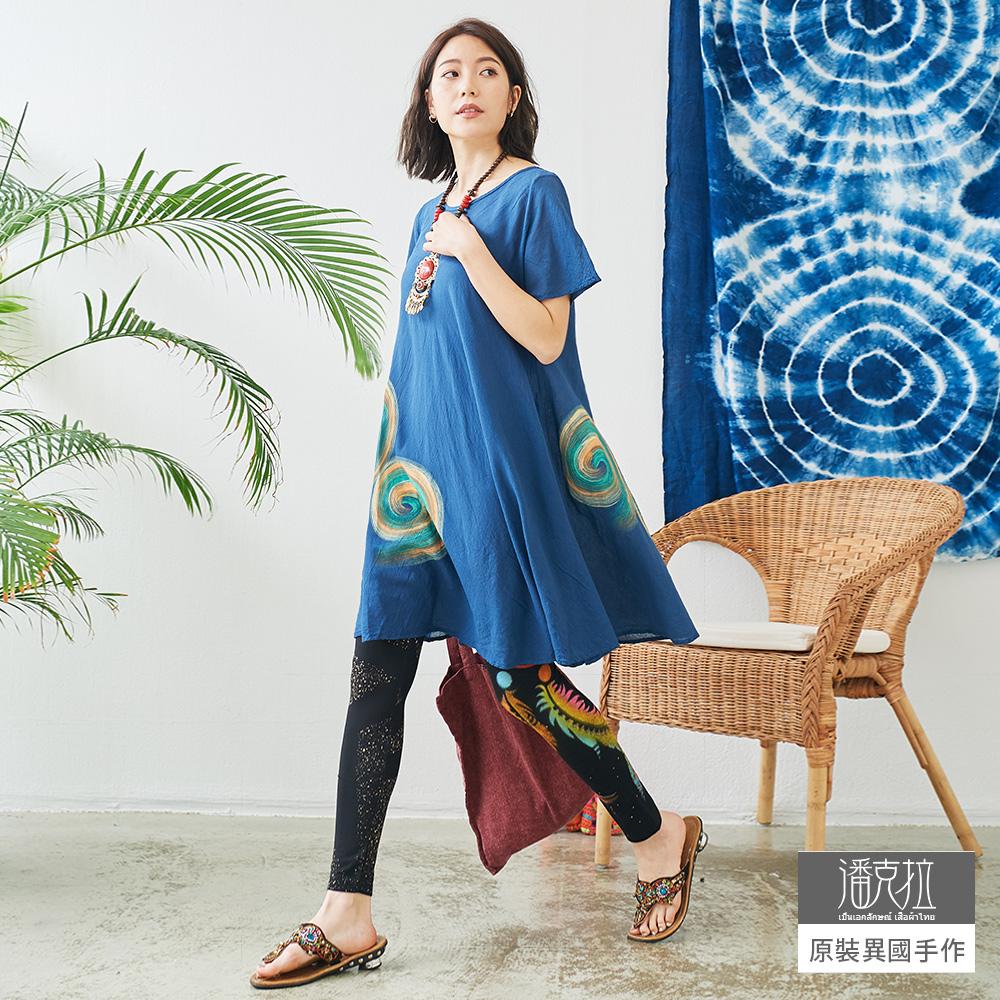 潘克拉 花瓣層次刷色連身裙-藍色/綠色