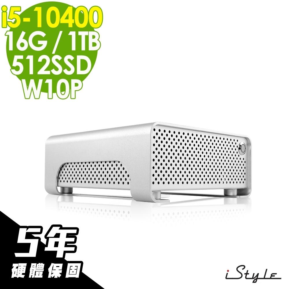 iStyle Mini 迷你雙碟商用電腦 i5-10400/16G/512SSD+1TB/W10P/五年保固