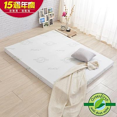 LooCa 法國防蹣防蚊透氣高釋壓8cm記憶床墊-加大6尺