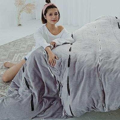 AmissU 北歐送暖法蘭絨雙人床包被套四件組 地平線