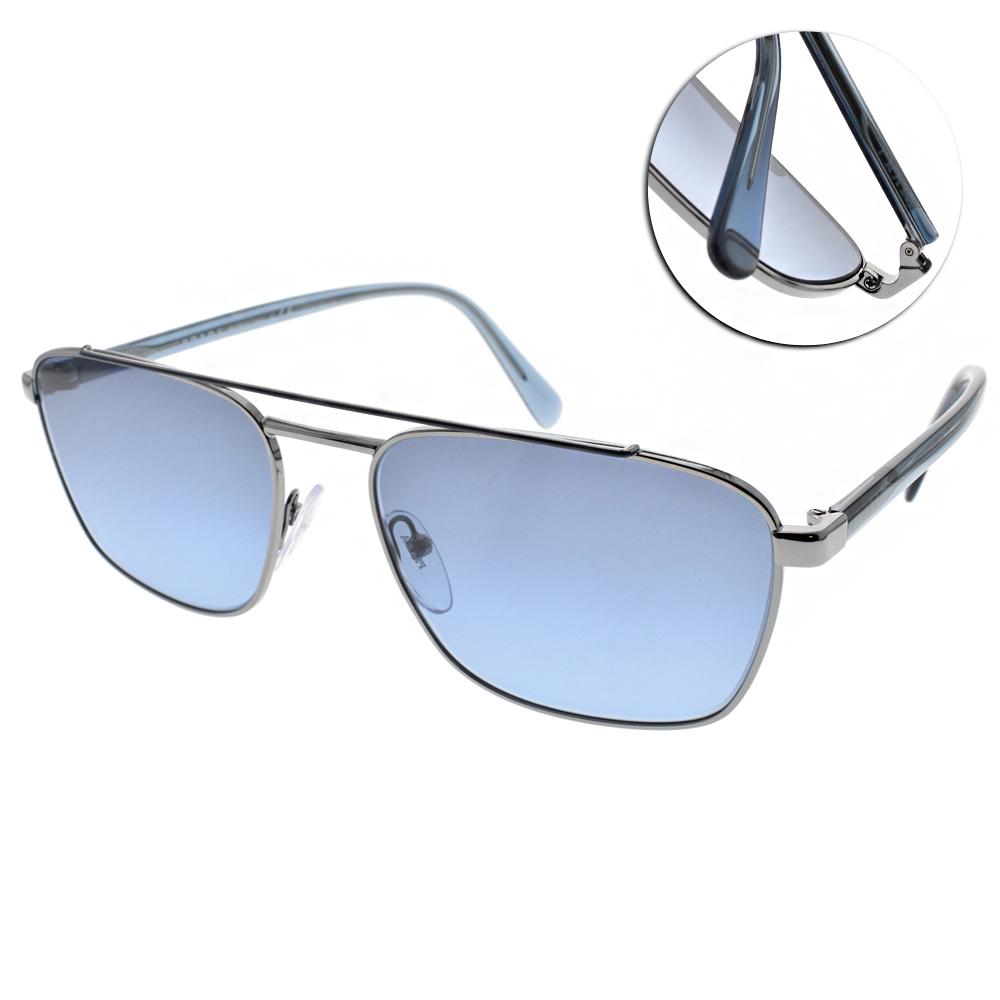PRADA太陽眼鏡 個性飛官款/槍#SPR61U SWW251