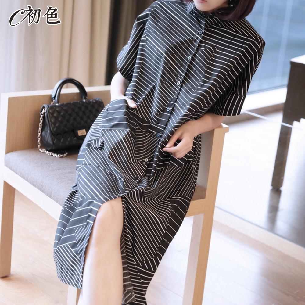 初色  韓系條紋拼接連身裙-共2色-(F可選)