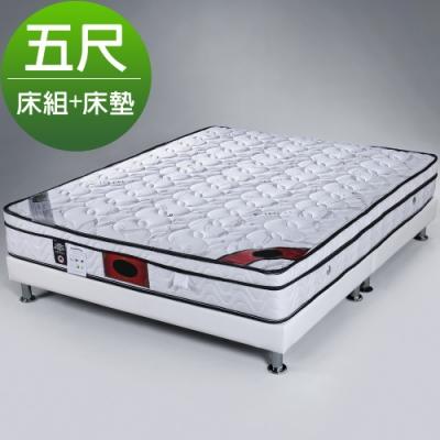 Homelike 德蒙三線天絲棉乳膠獨立筒床組-雙人5尺(二色)