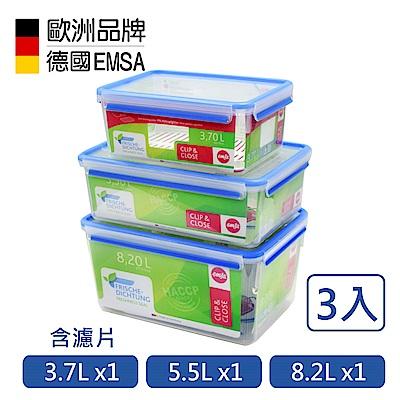 德國EMSA 專利上蓋無縫3D保鮮盒-PP材質-3.7+5.5+8.2L超大容量
