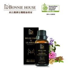 Bonnie House  2019腹宮青春激活精油30ml