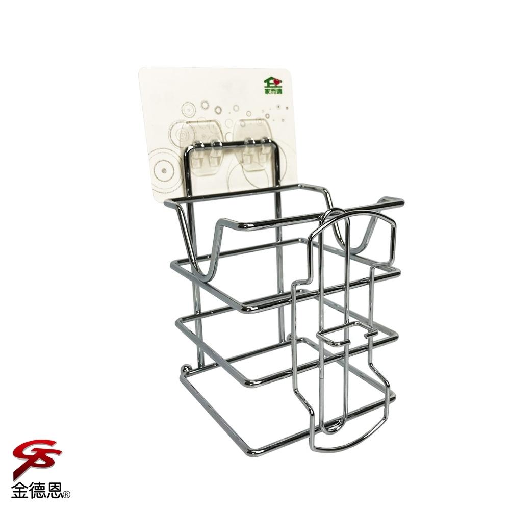 金德恩 台灣製造 免施工吹風機壁掛式放置架強力無痕膠