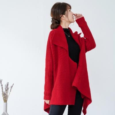 KatieQ 時尚不規則造型大翻領針織外套- 紅色