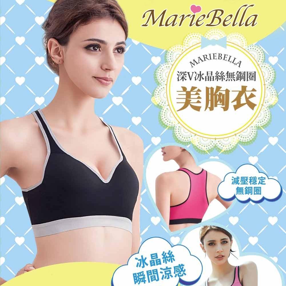 Marie Bella 深V冰晶絲無鋼圈美胸衣