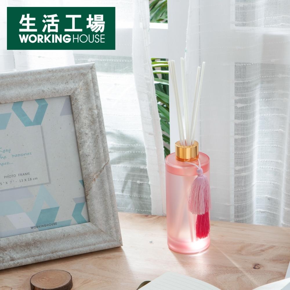 【3件3折 出清售完不補-生活工場】Vitality嫣然粉擴香棒180ml