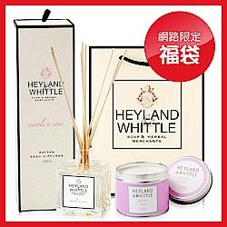 H&W英倫薇朵香氛福袋組