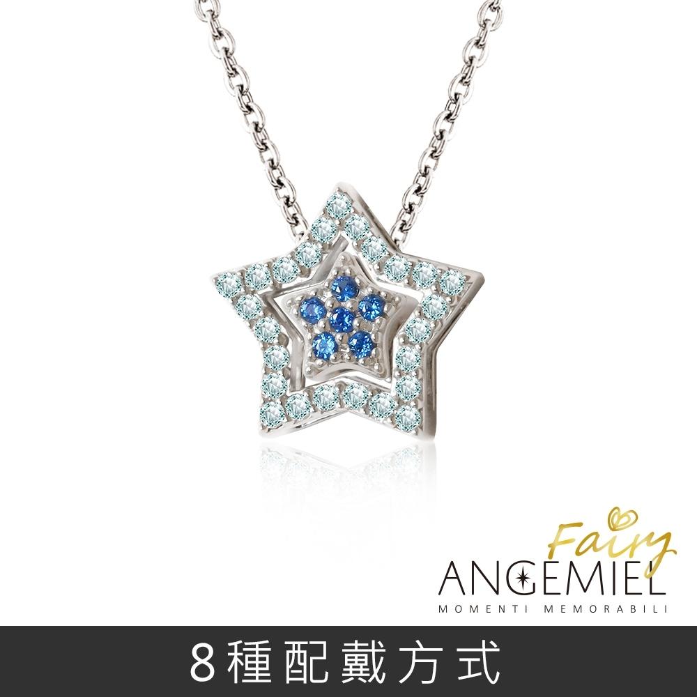 Angemiel 925純銀項鍊 Fairy精靈-心願 套組
