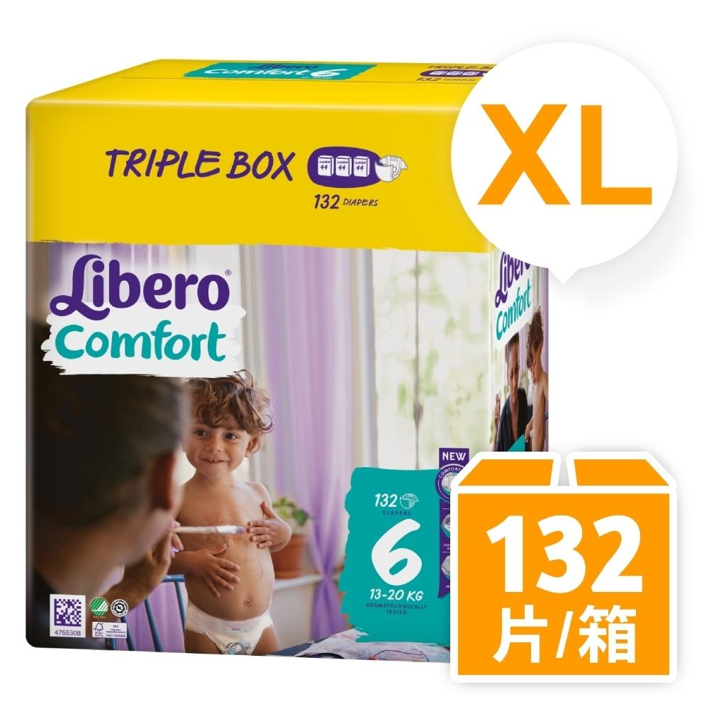[送玩具任選1] 麗貝樂 嬰兒尿布/紙尿褲 限定版 6號/XL(44片×3包)/箱購