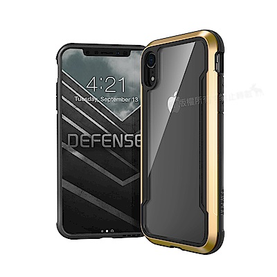 DEFENSE 刀鋒極盾Ⅲ iPhone XR 6.1吋 耐撞擊防摔手機殼(原色金)