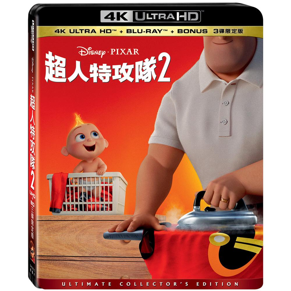 超人特攻隊2 UHD+BD+Bonus 三碟版