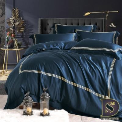 岱思夢 素色刺繡 60支天絲兩用被床包組 雙人 TENCEL 星粹藍