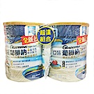 亞培 葡勝納 三重強護粉狀配方 850公克 x 2罐 + 52公克 x 3包