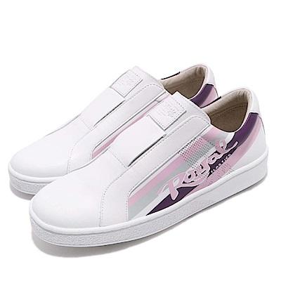 Royal Elastics 休閒鞋 Bishop Color 女鞋