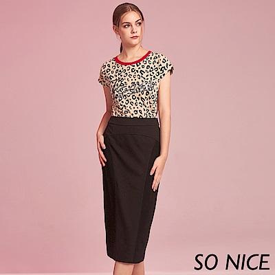SO NICE個性簡約拼接窄裙