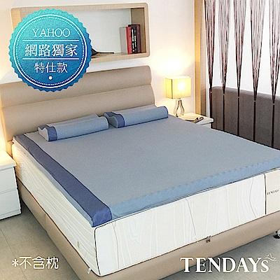 DISCOVERY柔眠床墊 標準雙人5尺 5.5cm厚_文青藍特仕版 *不含枕