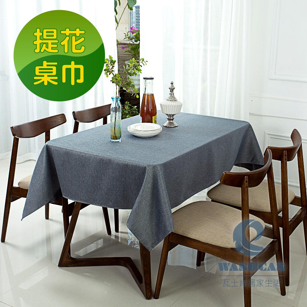 Washcan瓦士肯 輕奢提花桌巾 髮絲-藍 120*170cm