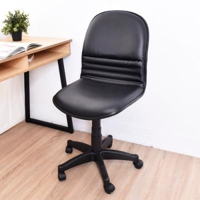 [時時樂限定]凱堡 氣壓式皮面辦公椅/電腦椅/會議椅