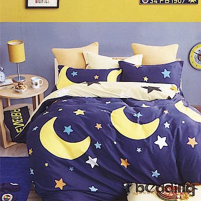 BEDDING-活性印染5尺雙人薄床包涼被組-晴朗星空