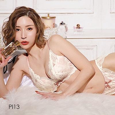 aimerfeel 內衣 副乳 舒適胸罩 育乳內衣 單品 蕾絲交叉包覆 高脇邊 單品內衣-603713-PI13