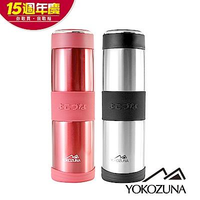 [時時樂限定] YOKOZUNA 316不鏽鋼活力保溫杯800ML (兩色)