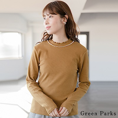 Green Parks 珍珠荷葉高領針織上衣