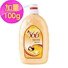 566 乳油木果油強韌洗髮乳-800g+100g
