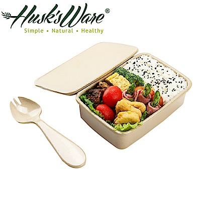 美國Husk's ware 稻殼天然無毒環保便當盒-大